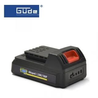 GÜDE  Акумулаторна батерия 18 V 1.5 Ah
