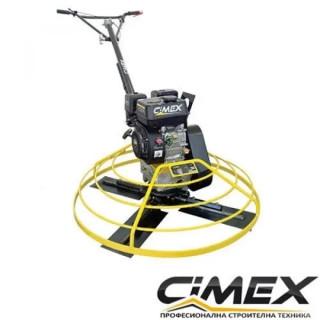Пердашка за бетон 90 см, бензинова CIMEX PT900