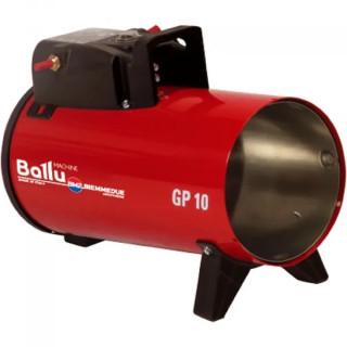 Газов отоплител Biemmedue GP 10 M C / 10.7 W