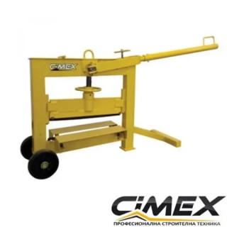 Гилотина за павета CIMEX BS4214 - 14 см сряз в дълбочина