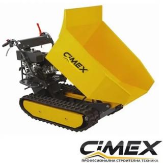 Мини дъмпер, верижен товароносимост 500 кг CIMEX CW500