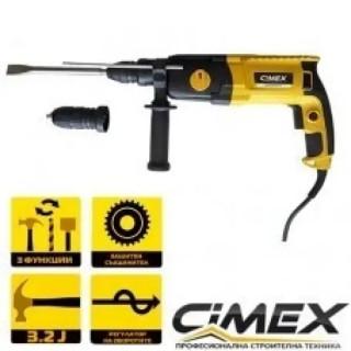 Перфоратор с бързосменяем патронник CIMEX HB3 - 3.2 J