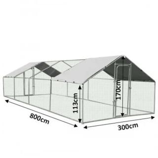 Външно заграждение ZIPPER ZI-CR382 / 3x8x2m