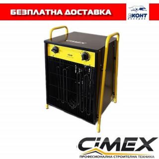 Електрически калорифер Cimex EL15.0 15kW