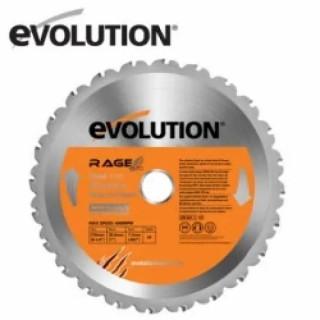 Универсален диск Evolution RAGE 210 mm