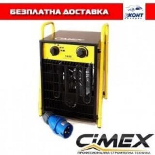 Електрически калорифер Cimex EL5.0S 5.0kW