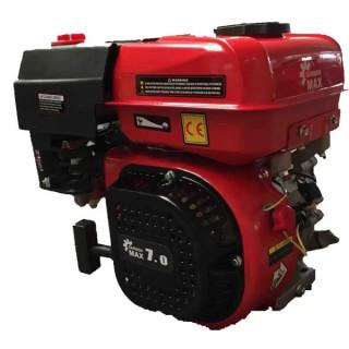 Двигател GardenMax H170F