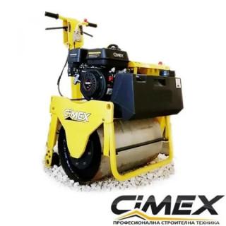 Едноосен ръчноводим валяк с вибрация и реверс CIMEX VR160