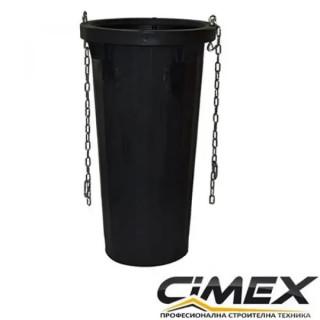 Улей за строителни отпадъци CIMEX RC-CMX