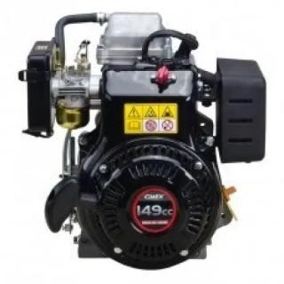 Бензинов двигател CIMEX G100 4.3 к.с