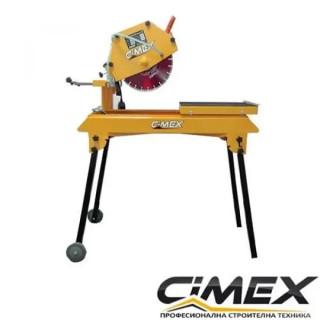Отрезна маса за тухли CIMEX MS450
