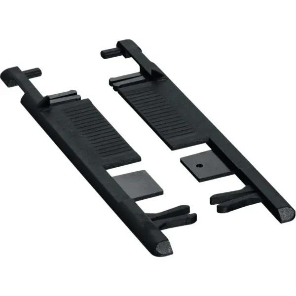 Bosch FSN KK (пластмасова капачка) Professional