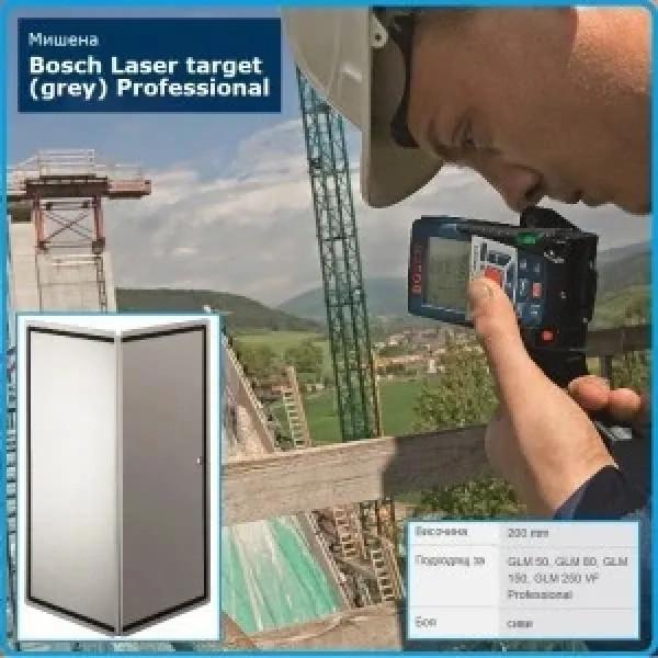 Лазерна мишена за лазерни ролетки (сива) Bosch Professional
