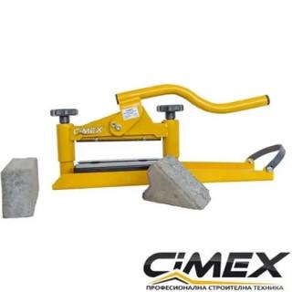 Гилотина за павета CIMEX BS85