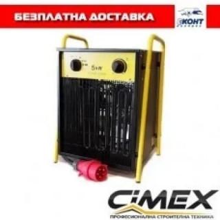 Електрически калорифер CIMEX EL5.0 5.0kW