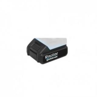 Батерия акумулаторна 20V Li-Ion, 2000 mAh за модел RRHQ LCD-201