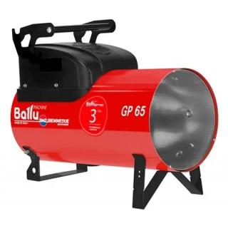 Газов отоплител Biemmedue GP 65A / 66.25 kW /