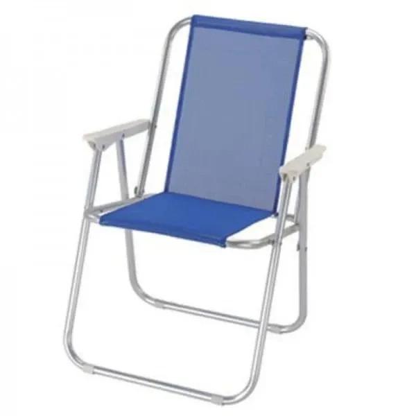 Сгъваем стол TopGarden  52х55х74