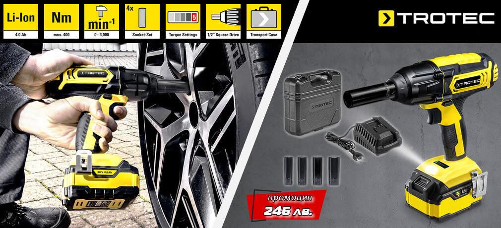 Акумулаторен ударен гайковерт Trotec PIWS 10-20V с батерия 20V/4.0 Ah